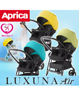 Luxuna Air 2018