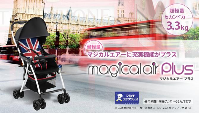 фото коляски Aprica Magical Air Plus